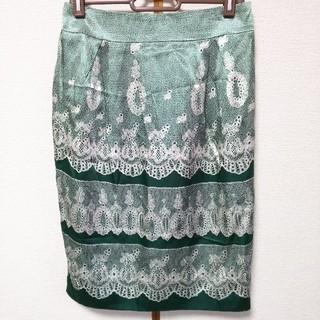 スーナウーナ(SunaUna)の美品!sunauna(スーナウーナ)のスカート(ひざ丈スカート)