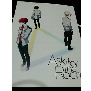 Ask for the Room 僕のヒーローアカデミア(一般)
