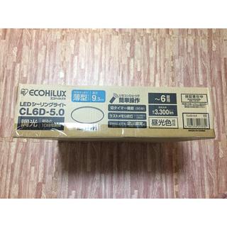 アイリスオーヤマ - アイリスオーヤマ シーリングライト6畳用  調光可能  LED照明