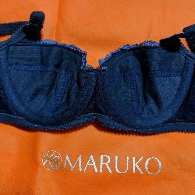 MARUKO(マルコ)のマルコショートブラ レディースの下着/アンダーウェア(ブラ)の商品写真