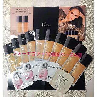 ディオール(Dior)のDior フォーエヴァー ファンデーション&ベース14個セット(ファンデーション)