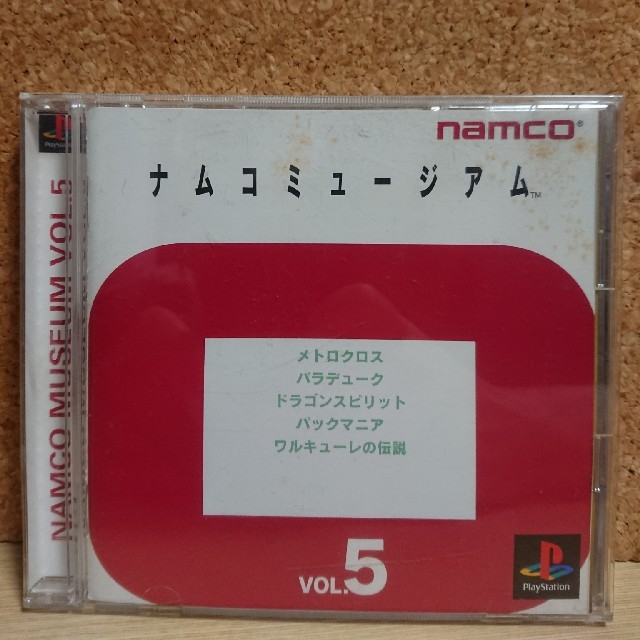 PlayStation(プレイステーション)のナムコミュージアム5 エンタメ/ホビーのゲームソフト/ゲーム機本体(家庭用ゲームソフト)の商品写真