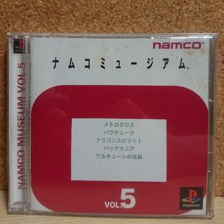 PlayStation - ナムコミュージアム5