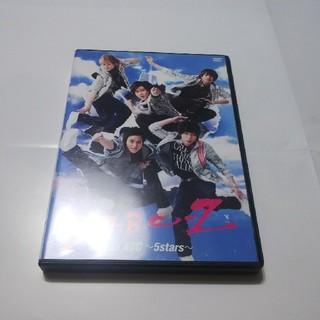 A.B.C.-Z - DVD    A.B.C-Z   Za ABC  ~5stars~