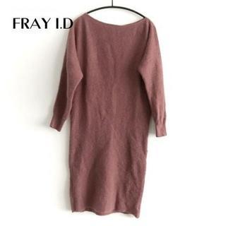 FRAY I.D - FRAY I.D(フレイアイディー) ワンピース サイズF レディース ニット