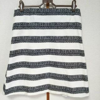 ビームス(BEAMS)の美品!BEAMS(ビームス)のスカート(ひざ丈スカート)