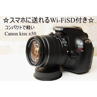 ☆軽い一眼レフ☆スマホに送れるWi-Fi SD付☆ キャノン Kiss X50