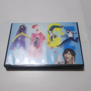 A.B.C.-Z - ずっとLOVE    DVD