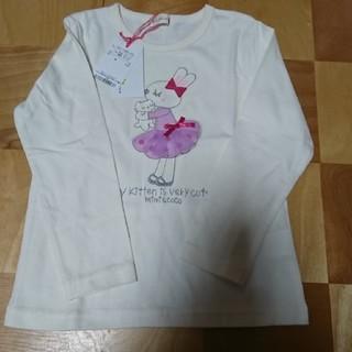 KP - KP ニットプランナー 長袖Tシャツ 110