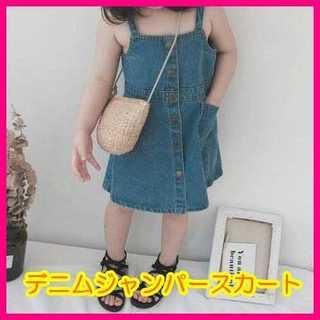 ♡新品♡ 110サイズ デニム ジャンパースカート 前ボタン(ワンピース)