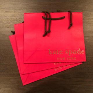 kate spade new york - 【3枚セット】ケイトスペード ショッパー ショップ袋 ピンク