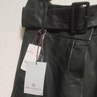BRUNOMAGLI - BRUNOMAGLI40 レザースカート