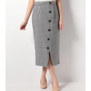31 Sons de mode - 31 Sons de mode♡フロントボタンロングタイトスカート♡