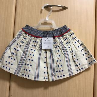 ファミリア(familiar)の新品ファミリアスカート80cm(スカート)