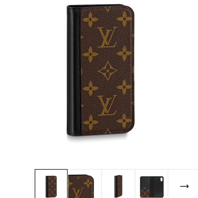LOUIS VUITTON(ルイヴィトン)のルイヴィトンiPhone x.xsカバー スマホ/家電/カメラのスマホアクセサリー(iPhoneケース)の商品写真