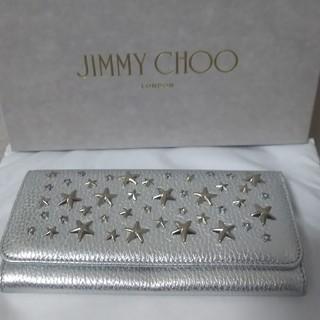 ジミーチュウ(JIMMY CHOO)のJIMMYCHOO長財布(財布)