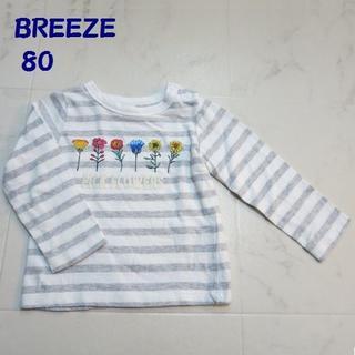 ブリーズ(BREEZE)のBREEZE / ブリーズ ボーダー柄ロンT 80(Tシャツ)