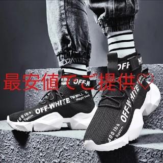 OFF-WHITE - 最安値!送料込み♡大人気スニーカー