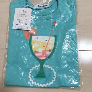 familiar - 新品ファミリアTシャツ90cm
