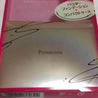 Primavista - 【新品】プリマヴィスタ ファンデーション  ケース