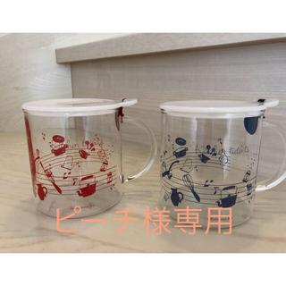 アフタヌーンティー(AfternoonTea)のAfternoon tea 塩砂糖入れ 調味料ポット(収納/キッチン雑貨)