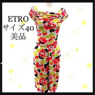 エトロ(ETRO)の【エトロ】【底値】ワンピース サイズ 40 ドレス セルフポートレイト (ひざ丈ワンピース)