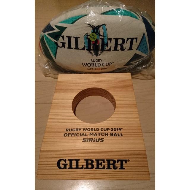 Gilbert Wooden Rugby Ball Stand