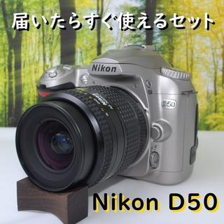 Nikon - お手頃価格で一眼デビュー☆ニコンD50レンズセット☆