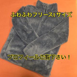 UNIQLO - ユニクロ フリースジャケット