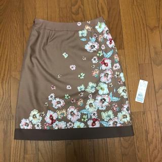 スーナウーナ(SunaUna)の新品 未使用 sunauna  スカート(ひざ丈スカート)