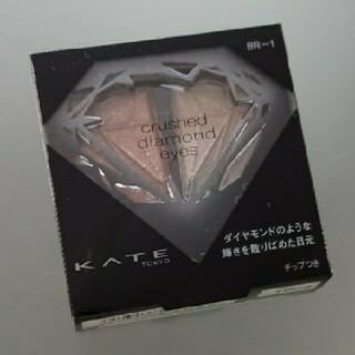KATE - ケイト クラッシュダイヤモンドアイズ