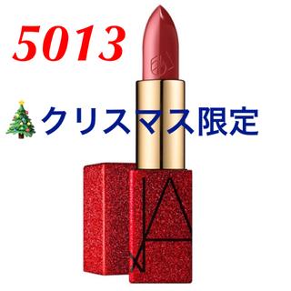 NARS - ★NARS ホリデーコレクション 5013 新品未使用 リップ 口紅