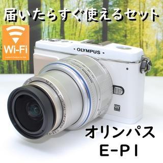 OLYMPUS - 初めてのミラーレスにおすすめ☆オリンパス E-P1☆ホワイト☆