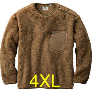 エンジニアードガーメンツ(Engineered Garments)の4XL ユニクロ × エンジニアードガーメンツ フリース プルオーバー ベージュ(スウェット)
