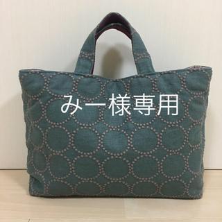 mina perhonen - ミナペルホネン タンバリン ハンドメイドバッグ