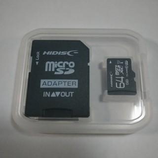 新品★ラクマパック発送★マイクロSDカード64GB