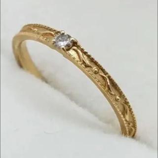 天然ダイヤモンド0.03カラットK10リング 8号(リング(指輪))