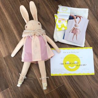 キャラメルベビー&チャイルド(Caramel baby&child )のPOLKA DOT CLUB medium rabbit peach(ぬいぐるみ/人形)