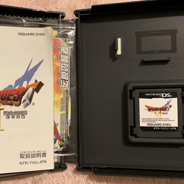 ニンテンドーDS(ニンテンドーDS)のドラゴンクエストVI VII ソフト エンタメ/ホビーのゲームソフト/ゲーム機本体(携帯用ゲームソフト)の商品写真