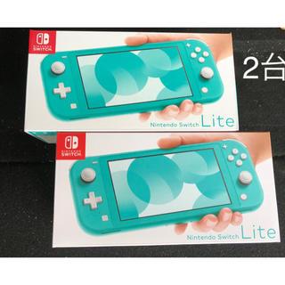 ニンテンドースイッチ(Nintendo Switch)の3%オフの機会に!【新品】2台セットswitch LITEターコイズ(家庭用ゲーム機本体)