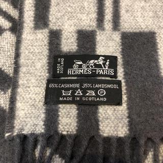 エルメス(Hermes)のHERMES  ブランケット(毛布)