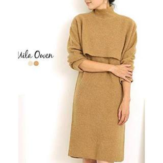 Mila Owen - ミラオーウェン ショート丈トップス×ニットワンピースセット 新品タグ付き