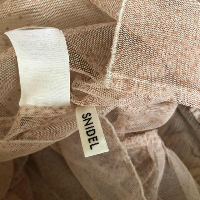 snidel(スナイデル)のドットチュールブラウス スナイデル レディースのトップス(シャツ/ブラウス(長袖/七分))の商品写真