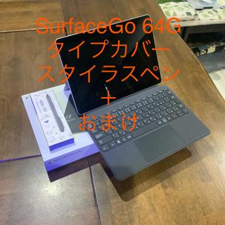マイクロソフト(Microsoft)のMicrosoft Surface Go 64G(タブレット)