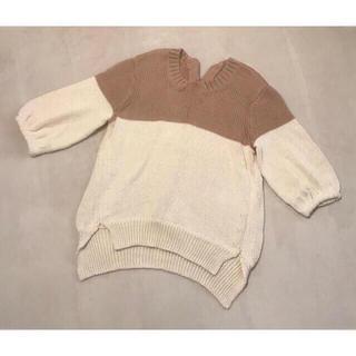 URBAN RESEARCH - アーバンリサーチ ベイクドピンク × 白 七分袖 バイカラー綿メイン