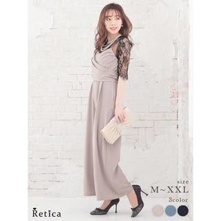 Retica パンツドレス グレージュ(ロングドレス)