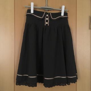 axes femme - axes♪ 裾レースの上品なスカート M