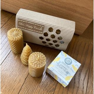 ヤマダヨウホウジョウ(山田養蜂場)の山田養蜂場のビーハッピーキャンドルとはちみつ石鹸のセット(キャンドル)