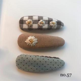 no.57 ハンドメイド 刺繍ヘアピン パッチンピン   キッズ  ベビー