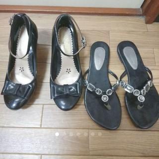 リボンパンプス  ビジューサンダル セット黒   ブラック(ハイヒール/パンプス)
